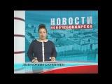 17 ноября в рамках антитабачных акций курильщиков проверят на смокелайзере