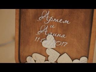 Artem & Alina