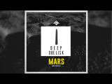 Fake Blood - Mars (Moksi Switch Up)