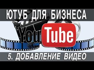 Youtube видеохостинг смотреть