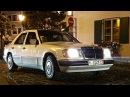 Как я купил идеальный Мерседес за 90 000 рублей и 15 минут Mercedes Benz W124 АФРИКА 1