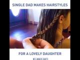 Папа делает прически своей дочери