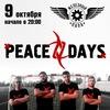 9/10 PEACE DAYS в Великом Новгороде