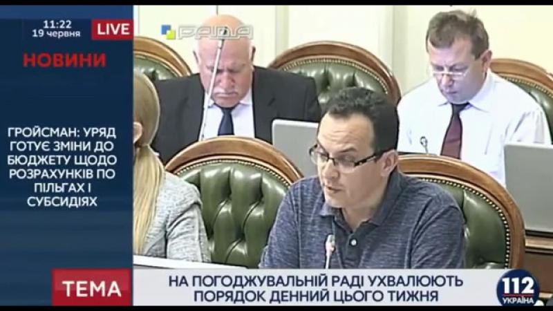 Березюк про нынешнюю власть Украины ! Иными словами про тех, кто никуда и не уходил.