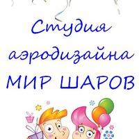 nikolaev_shar