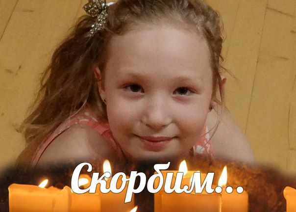 В белорецке пропала девочка карина