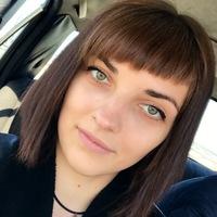 Дарья Язева