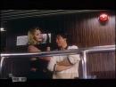 Фрагмент 4 х/ф Вместо меня 2000 Россия, реж. Ольга Басова, Владимир Басов-мл.