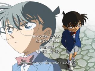 El Detectiu Conan - Opening - 16 - Growing of my heart [Mai Kuraki]