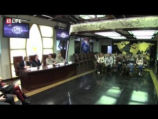 В штаб-квартире Русского географического общества обсуждают новую экспедицию