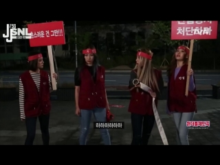 [151010] Wonder Girls Tell Me на SNL Korea [русс. саб]