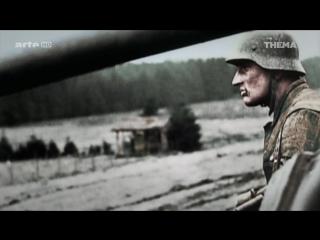 """д/ф """"Дивизия СС """"Das Reich"""": Кровавый след через Францию"""" (2015)"""