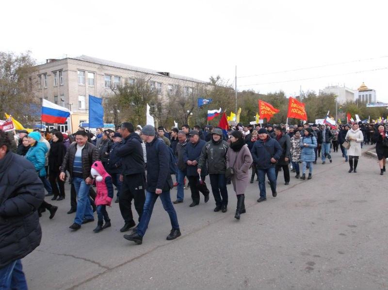 День народного единства в Элисте