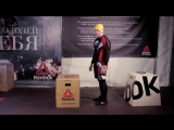 Box Jump Обучение безопасным прыжкам на коробку CROSSFIT. БаТ-АН Выпуск VIII Кроссфит для начинающих