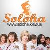 Интернет-магазин мебели Soloha | Украина