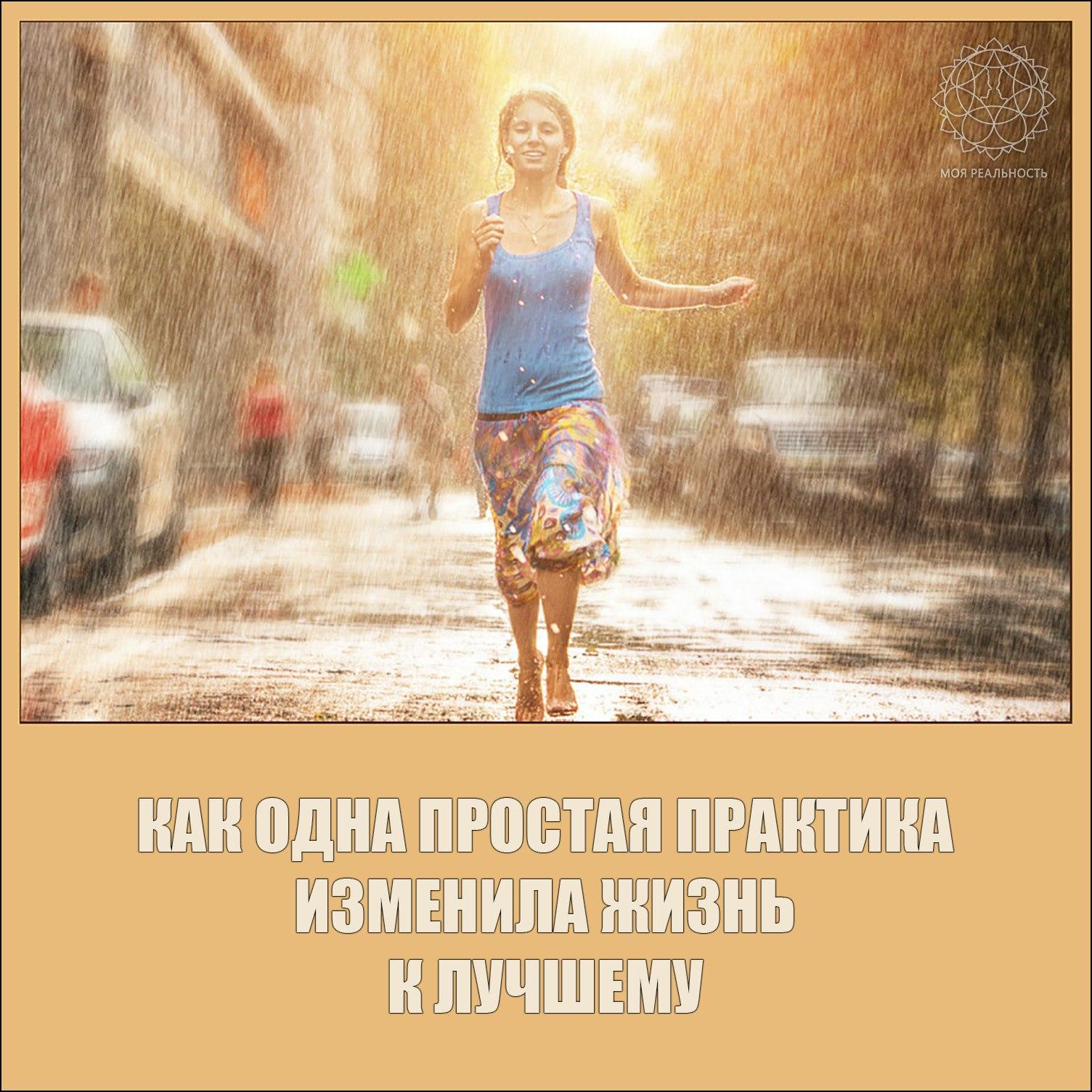 https://pp.userapi.com/c836422/v836422476/39e20/AW97Gv3-STg.jpg