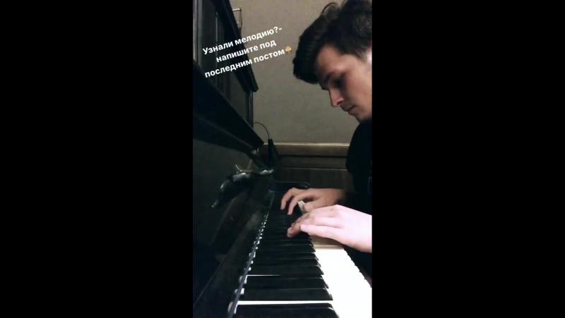 Миша играет на фортепиано Faded ♥ MilBros