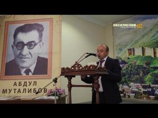 Марсель Ризаев - Лезги чlал
