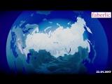 Ватный газопровод или Откуда у русских руки растут. Время-вперёд!!!