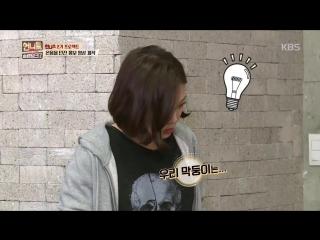 Sisters Slam Dunk 2 season 3 episode - cut- filming ig video