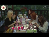 161121 Red Velvet @ Picnic On Sunny Afternoon PART 2 - Clip 7