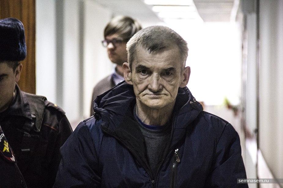«Мемориал» признал историка Юрия Дмитриева политзаключенным
