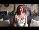 Отзыв Лилианы Модильяни liliana33 о сеансах и консультациях вице президент МОО Ассоциация Женщины и Бизнес С