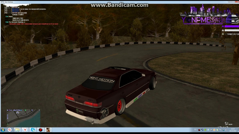 DriFt В MTA HA TOYOTE MARK 2 JZX100