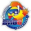 Орловский дайвинг клуб подводного плавания ДИВО