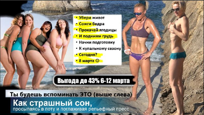 Как похудеть? смотреть онлайн бесплатно