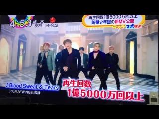 [한글자막]170502 ZIP 방탄소년단 피 땀 눈물 일본어버전 뮤직비디오 일부 공개