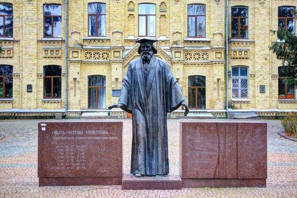 Рецепт Менделеева: Как нам обустроить Россию