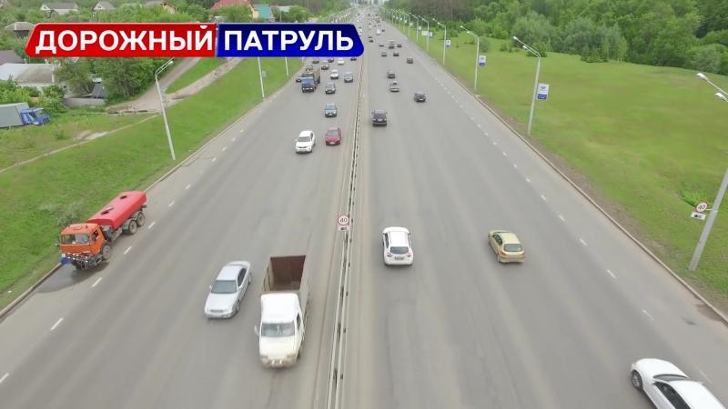 Проспект Салавата Юлаева [Дорожный патруль]