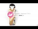 Origami Japanese Doll Tutorial ♥︎ DIY ♥︎ Paper Kawaii