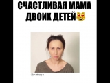 Счастливая мама двоих детей