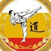 karate62