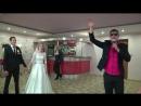 Поздравление на свадьбе Трифоновых 09.09.17 от друга. Давай до свидания!