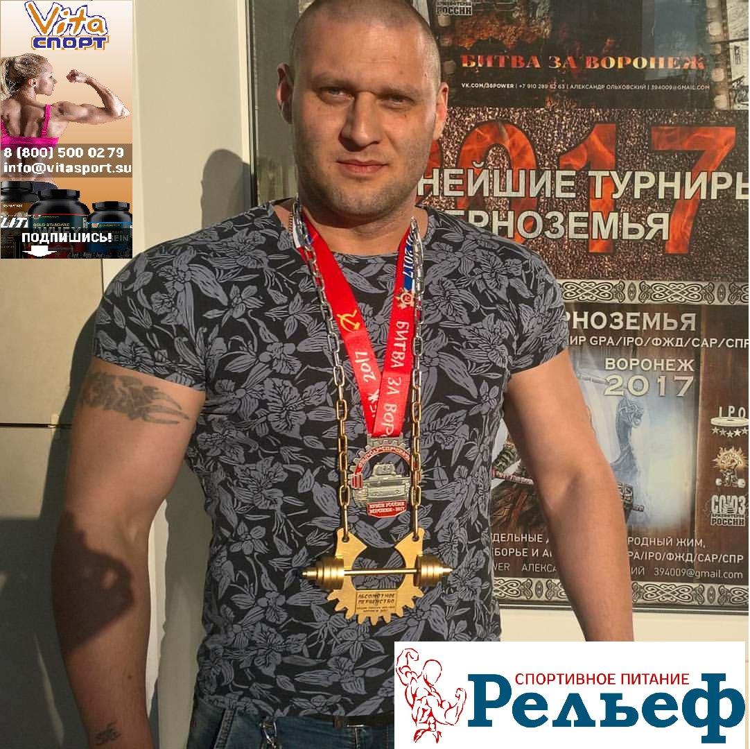 Роман Еловиков, Калуга - фото №13