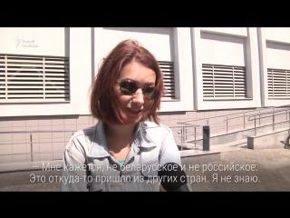 Ціможна казаць па-беларуску «сьцёб» і«сьцябацца» - Можно ли говорить по-беларусски «стёб»