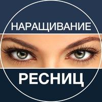 Бичевская Елена
