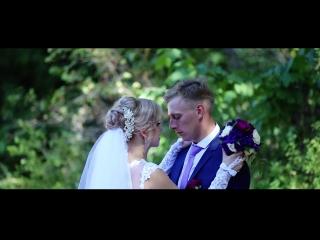 Свадьба Степана и Елены!