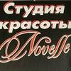 """Студия красоты """"Novelle """""""