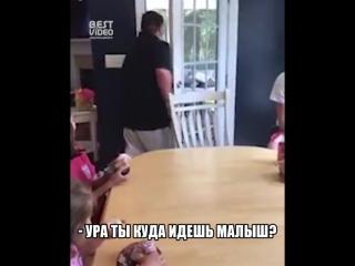 Непередаваемая радость отца четырех девочек от новости, что у него будет ещё одна дочь.