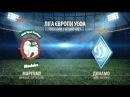 Маритиму - Динамо - 0:0. Обзор матча