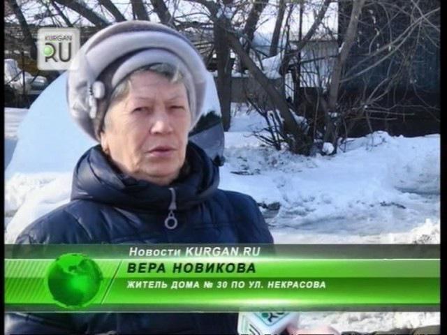Новости KURGAN.RU от 28 февраля 2017 года
