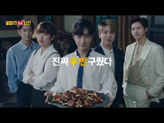훌랄라 전속모델 B1A4 TV CF 재벌편 30S_A