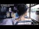 Lakonik ft. Ali Ashikar, Pranga - Bir Tramvay Simfoniyası