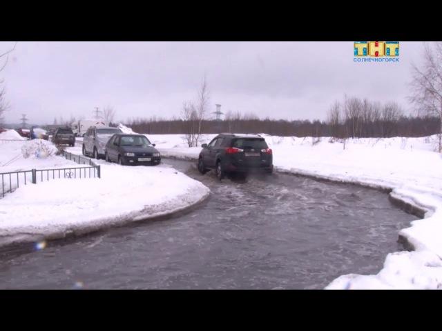 Маленькая Венеция в Солнечногорске: Рекинцо-2 утопает в луже