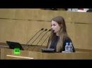 Саша Спилберг на заседании Госдумы РФ Каждое моё видео — это мини-выборы