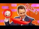 Крис Пратт Знает Лучший Карточный Фокус в Мире! The Graham Norton Show рус.